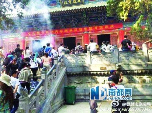 """河南回应少林寺""""6000元高香"""":请造谣者自重"""